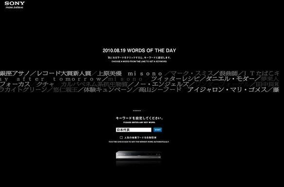 <おまかせ・まる録>スクリーンセーバー