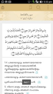 Quran Malayalam Translation