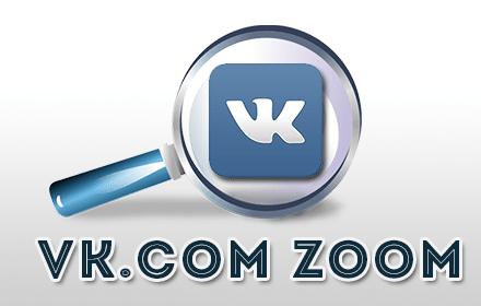 VK Photo Zoom