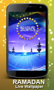 Ramadan Live Wallpaper New