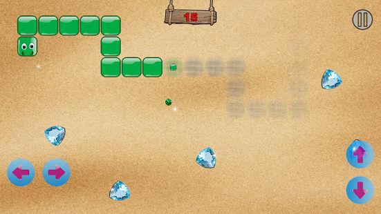 Sand Snake HD game
