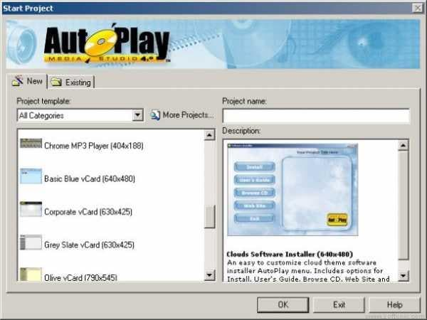 AutoPlay Media Studio 8.5.2.0
