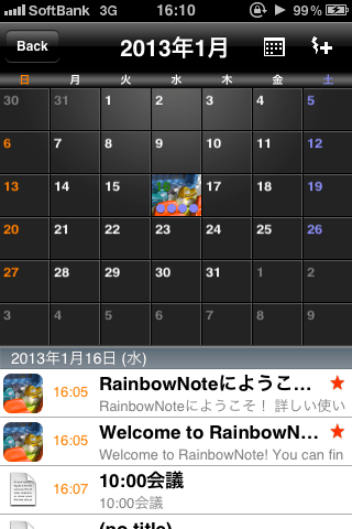 Rainbow Note Lite