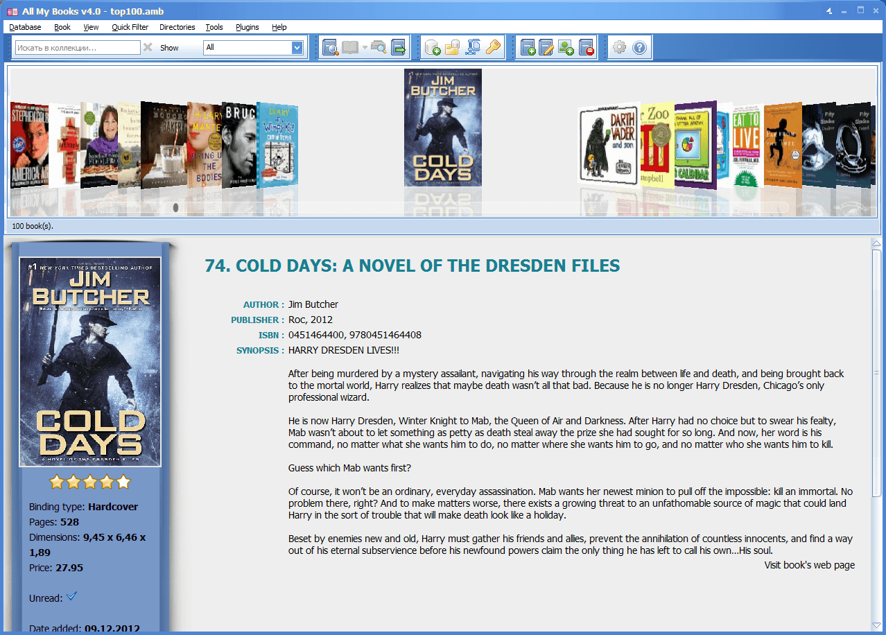 All my books download pros fandeluxe Ebook collections