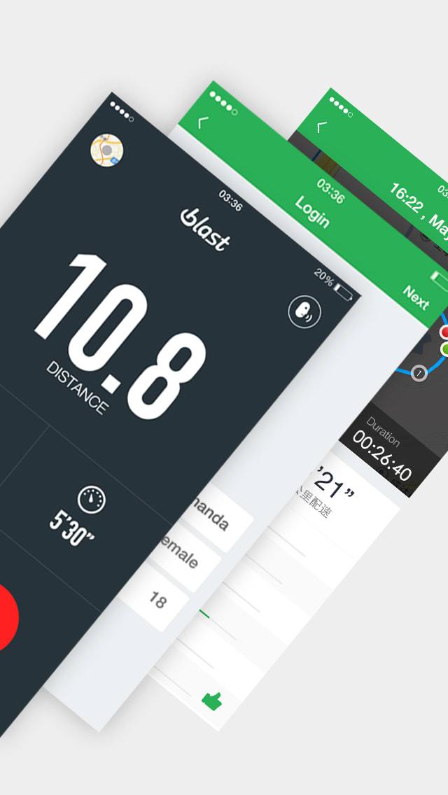 Blast Running - Run with Blast, the GPS Running tracker, Workout Community!