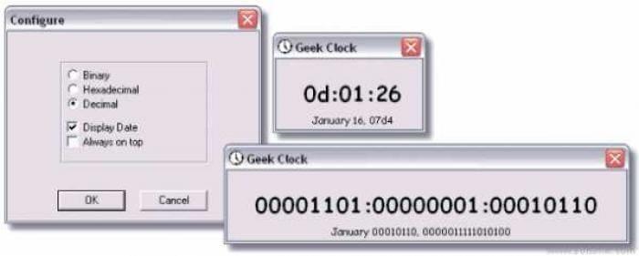 GeekClock
