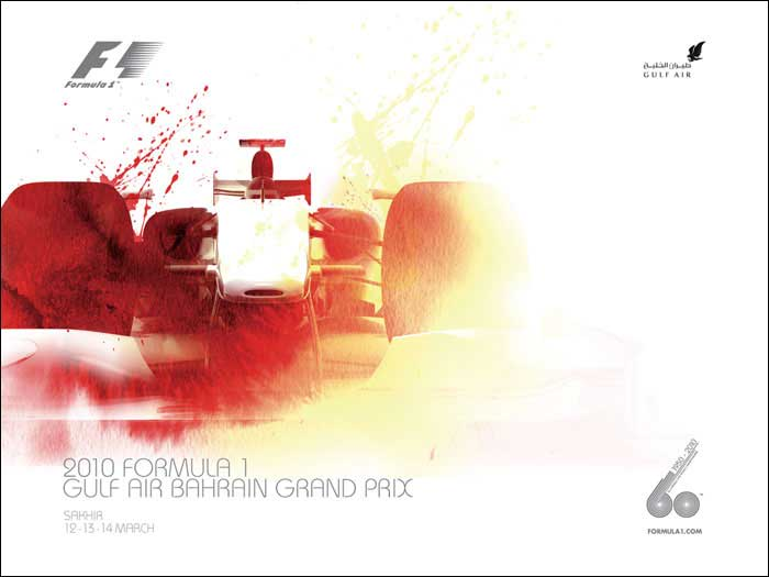 Formel 1 Bahrain 2010 Wallpaper