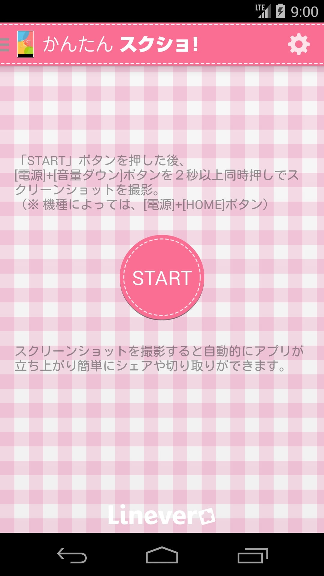 Easy Screenshot!
