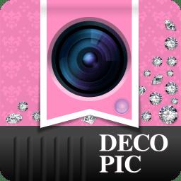プリ系カメラDECOPIC 2.6.6