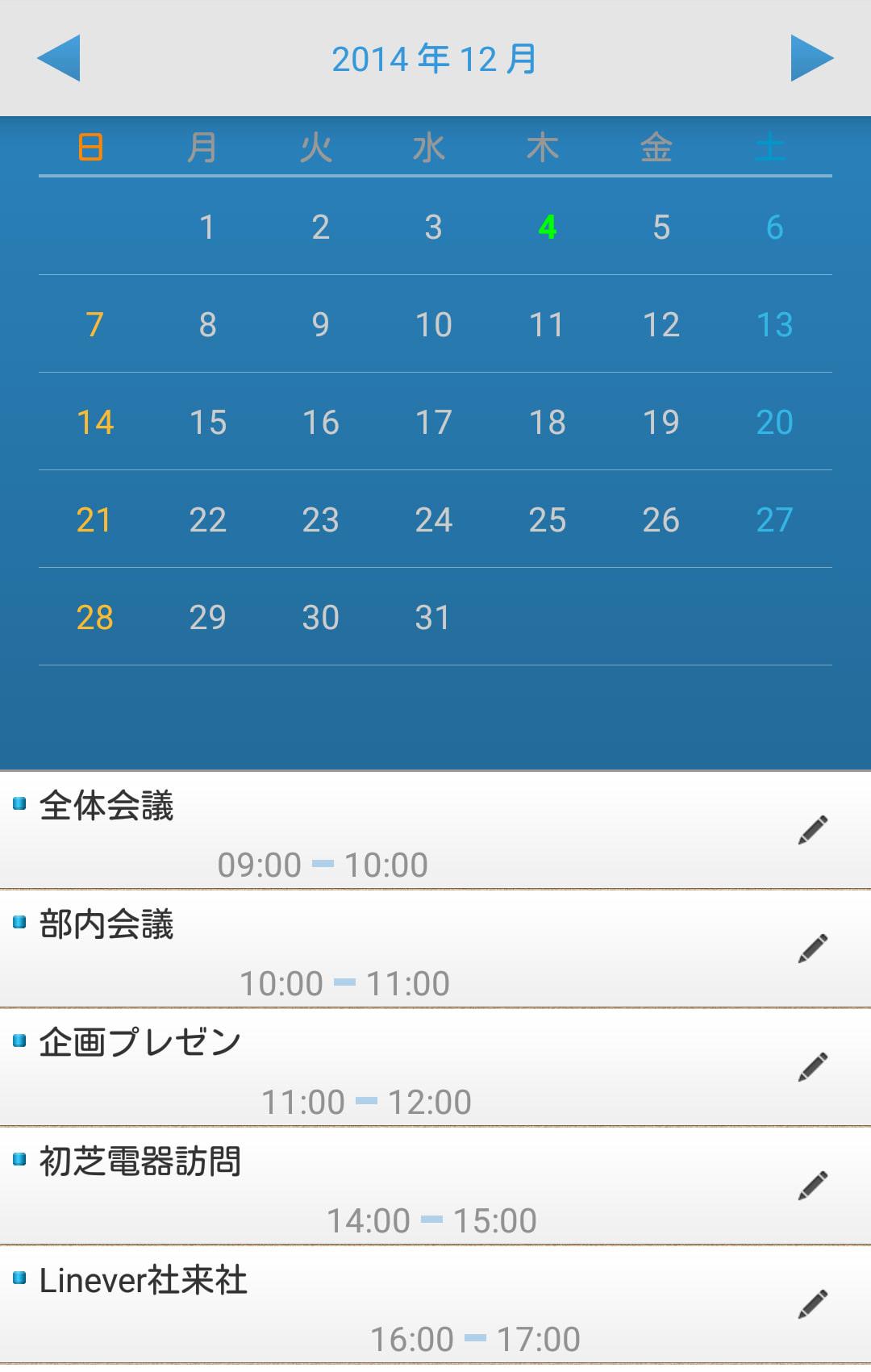 Easy Schedule