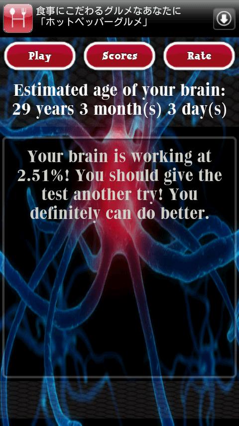 Mental Age Test Free