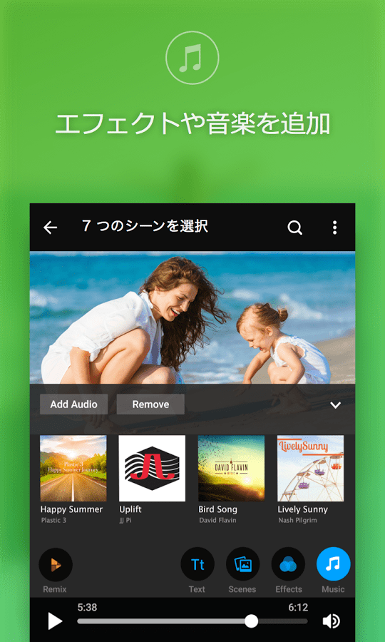 RealTimes (旧RealPlayer Cloud)