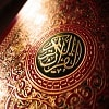 Holy Quran Book for Windows