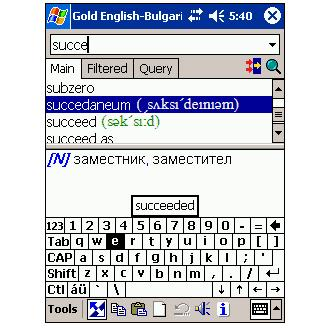 LingvoSoft Free Talking Dictionary English-Hungarian-English