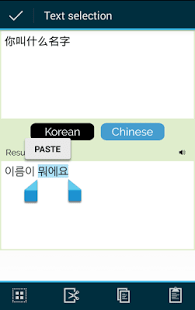 Korean Chinese Translator