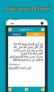 Hadith Nawawi
