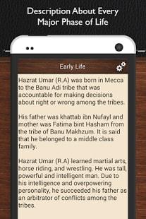 Hazrat Umar (R.A)