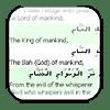 Quran Reader 5.00