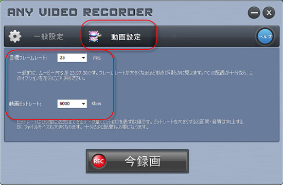 Any Video Recorder 1.0.4