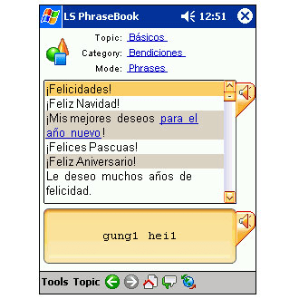 LingvoSoft Talking PhraseBook 2009 Spanish-Chinese Cantonese Romanized