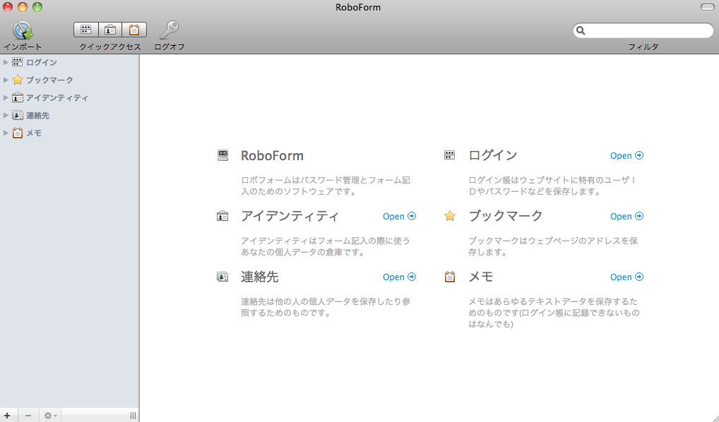 Roboform for Mac