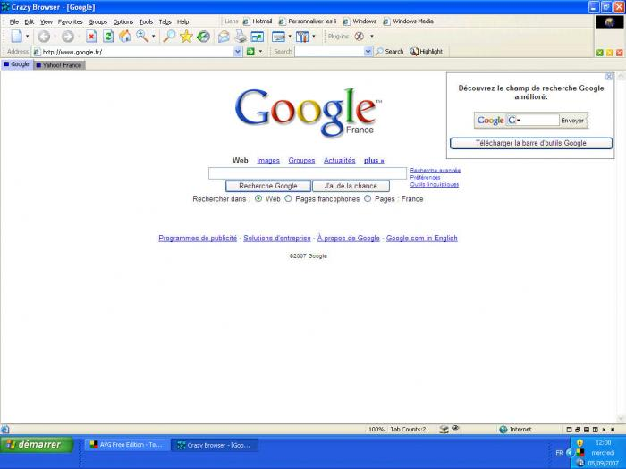 download crazy browser for windows 7