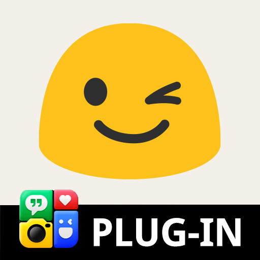 Emoji - Photo Grid Plugin