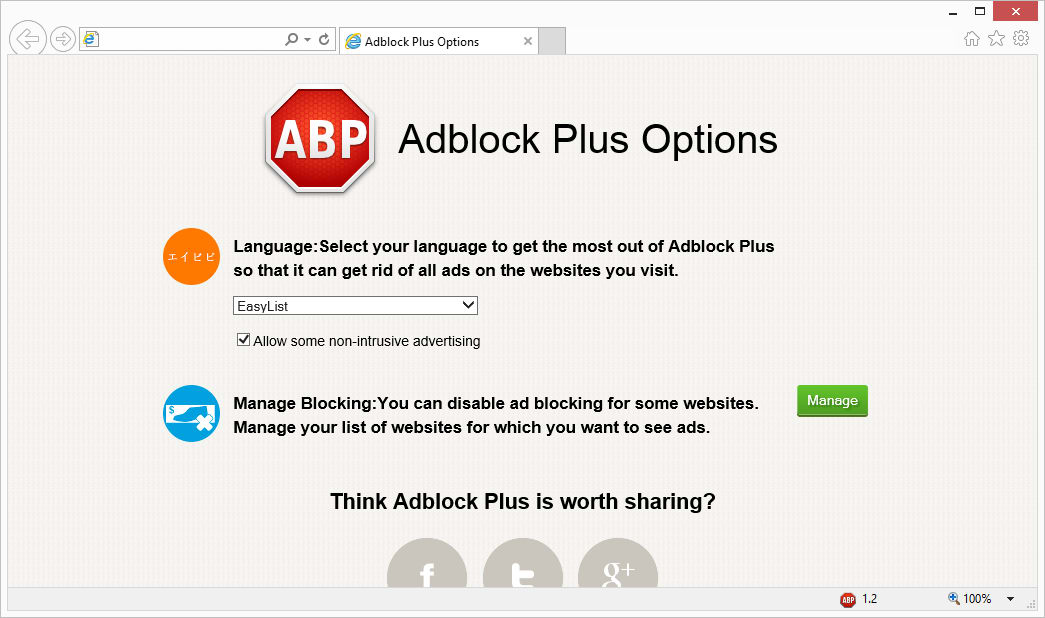 Adblock Plus for Internet Explorer (64 ... - download.cnet.com