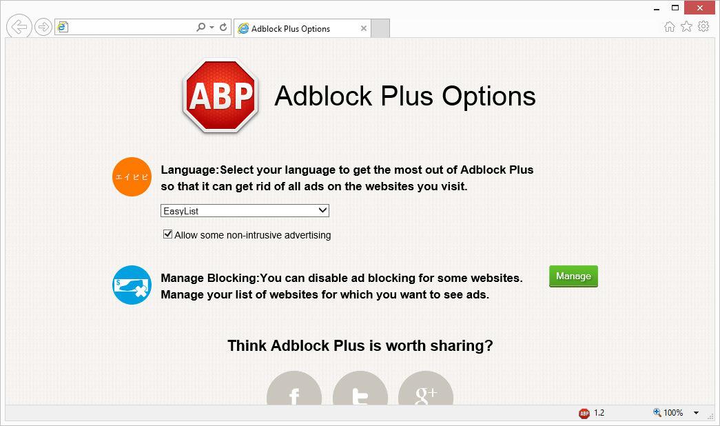 adblock chrome download free windows 10