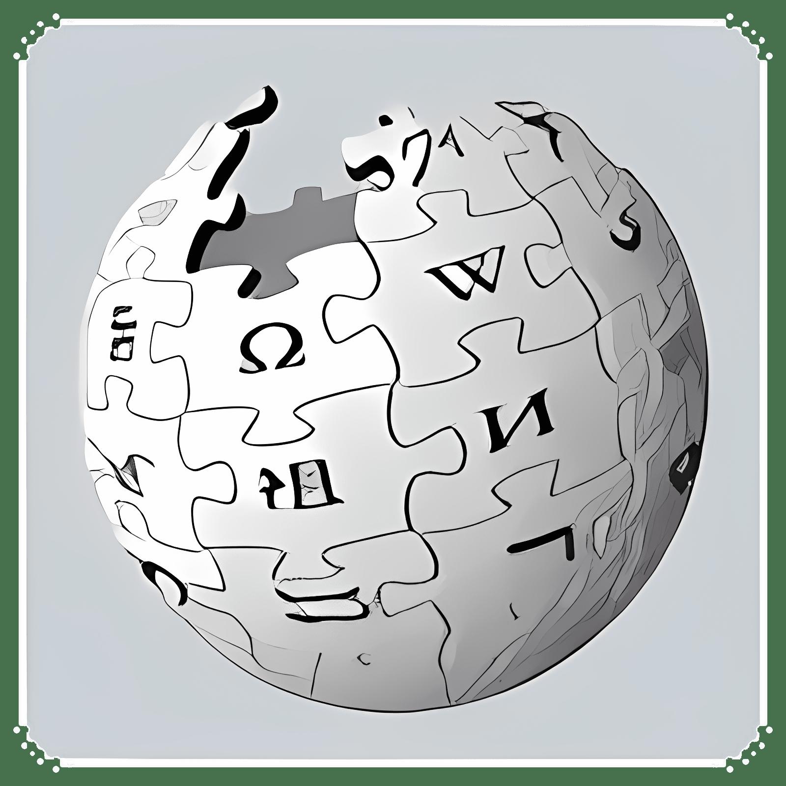 Wikiamo 1.20