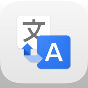 Google Translate 2.1.1