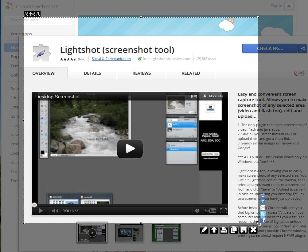Lightshot for IE