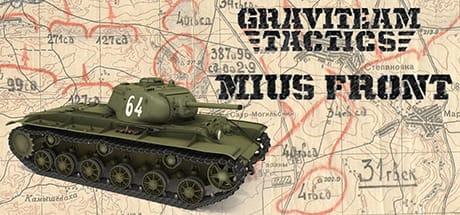 Graviteam Tactics: Mius-Front 2016