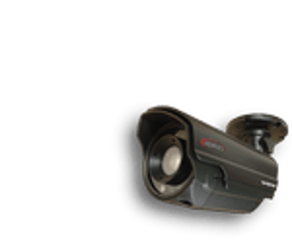 Elite Netcam Stream System