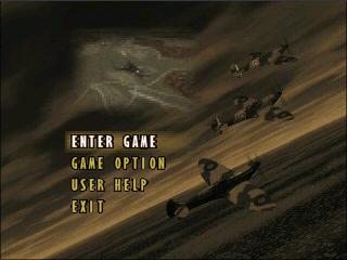 3D Mini-Dogfight