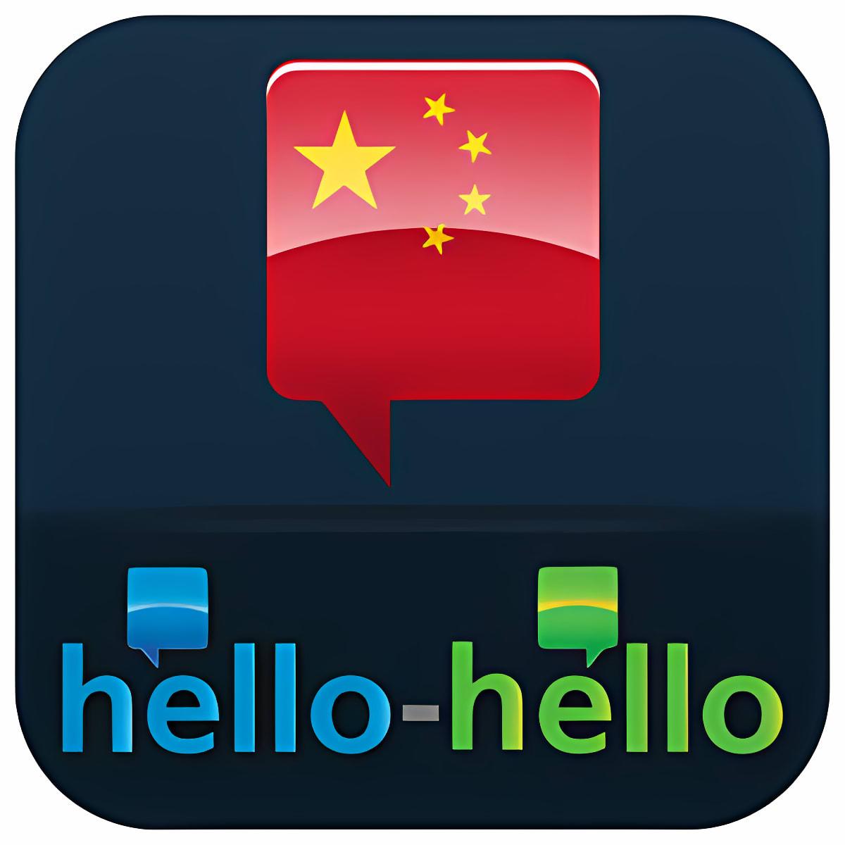 Curso de Chino (Hello-Hello) 2.0.1