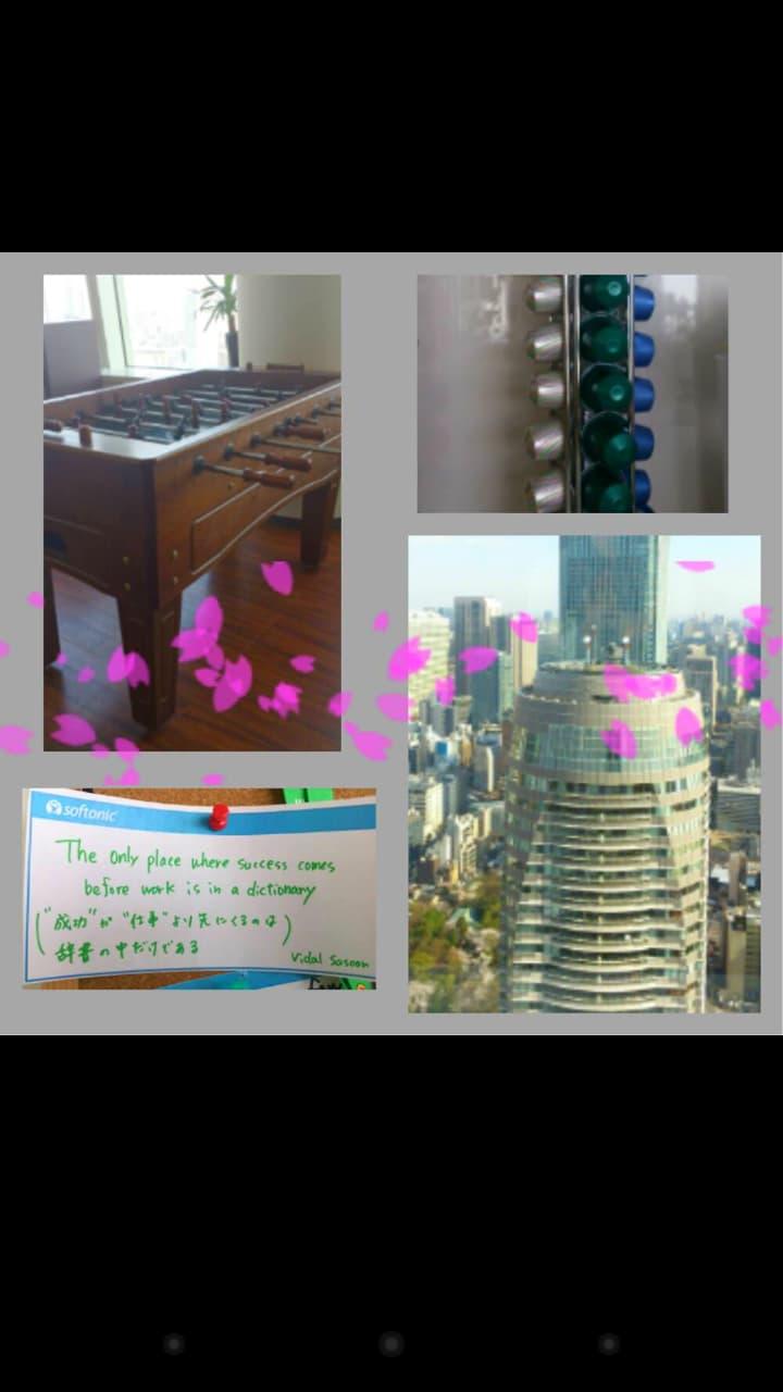 複数画像・写真を組み合わせコラージュ加工 ImaCom