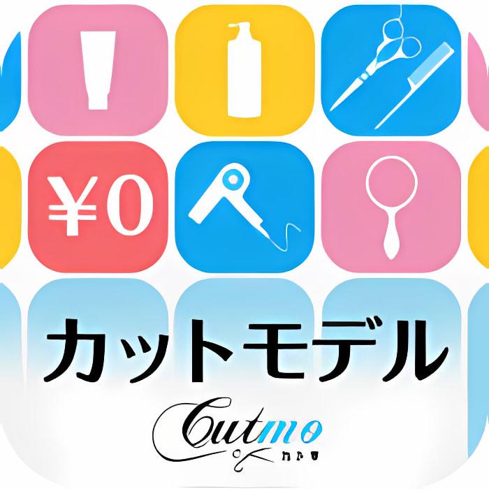 Cutmo(カトモ)