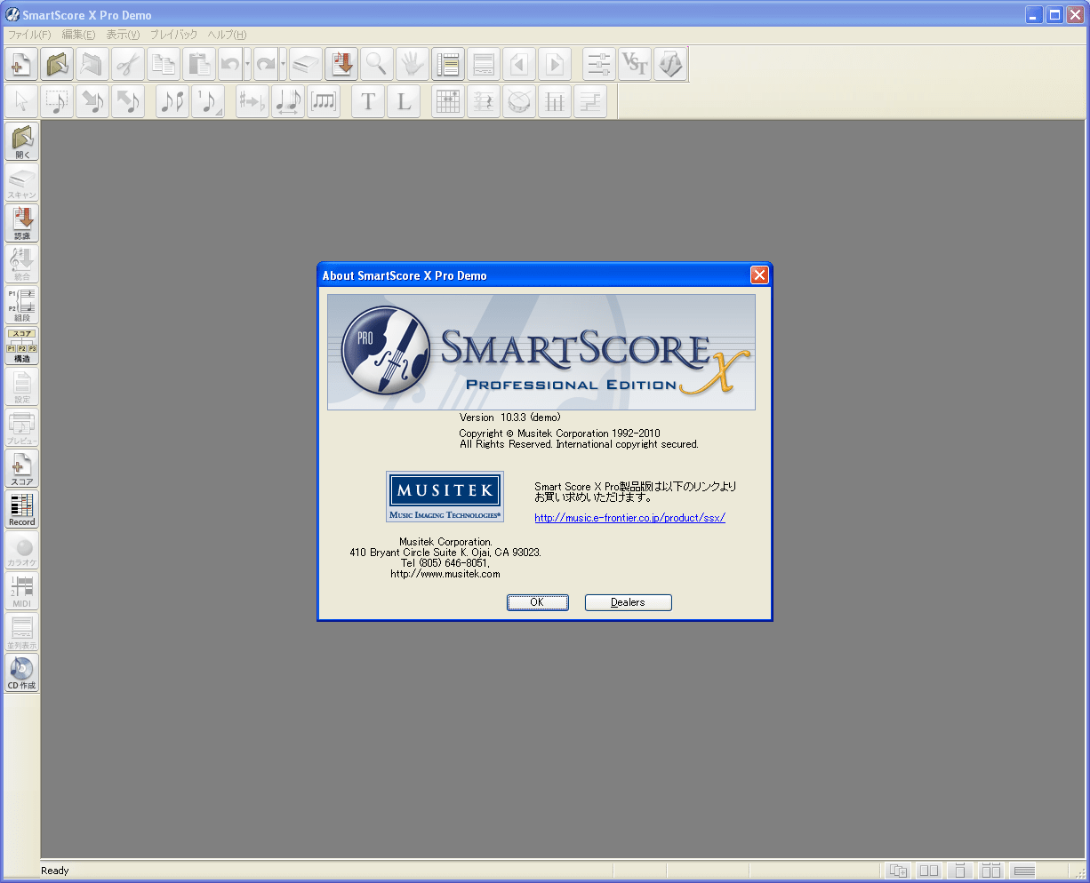 SmartScore X Pro