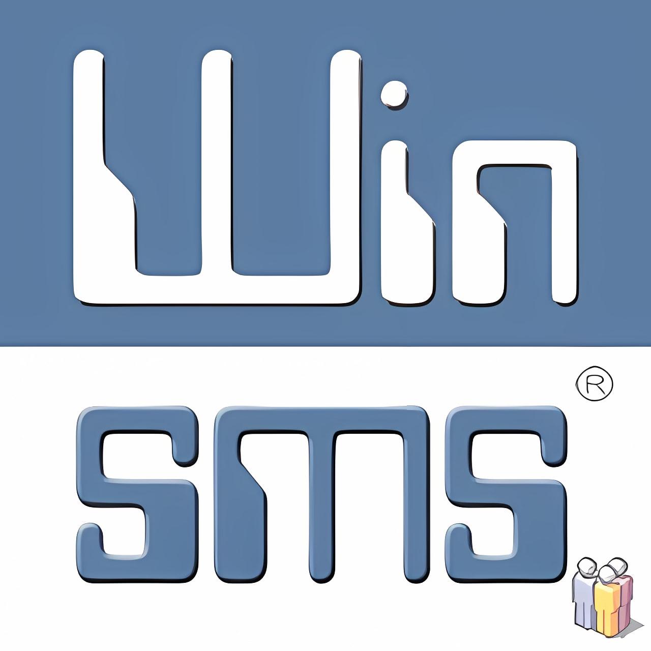 WinSMS