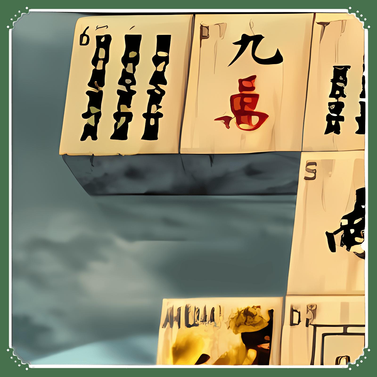 Kyodai Mahjongg