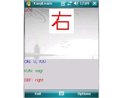 KanjiLearn