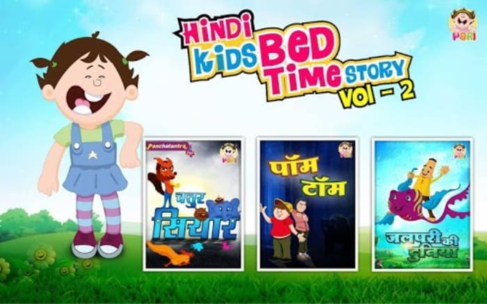 Bedtime Stories Hindi Vol2