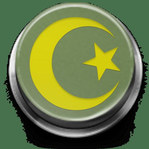 Islamic Ringtones 1.3