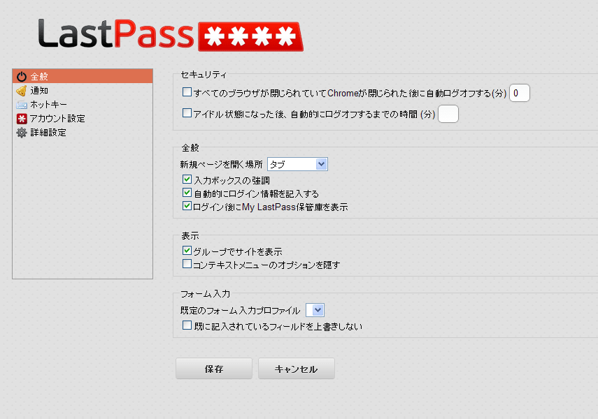 LastPass for Firefox