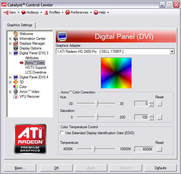 Программа ati catalyst install manager скачать