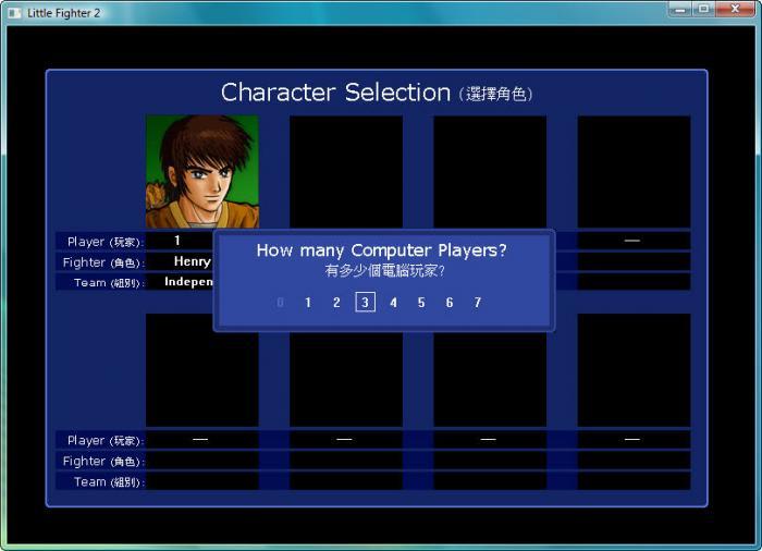 Télécharger Little Fighter 2 v 2. Lire la description complète. Du lundi au Samedi De 9hh Cependant lacune compensés avec les versions amateurs ; Ne peux gerer plus de évenements simultanés rien de méchant lorsque la version est originale. Jeu de combat gratuit type Street Fighter jusqu'à 8 joueurs.