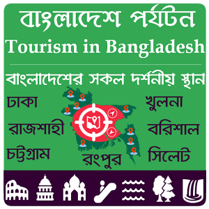 Tourism in Bangladesh 1.0.1
