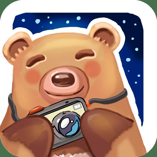 Bigfoot Poo Panda Hunter 1.2