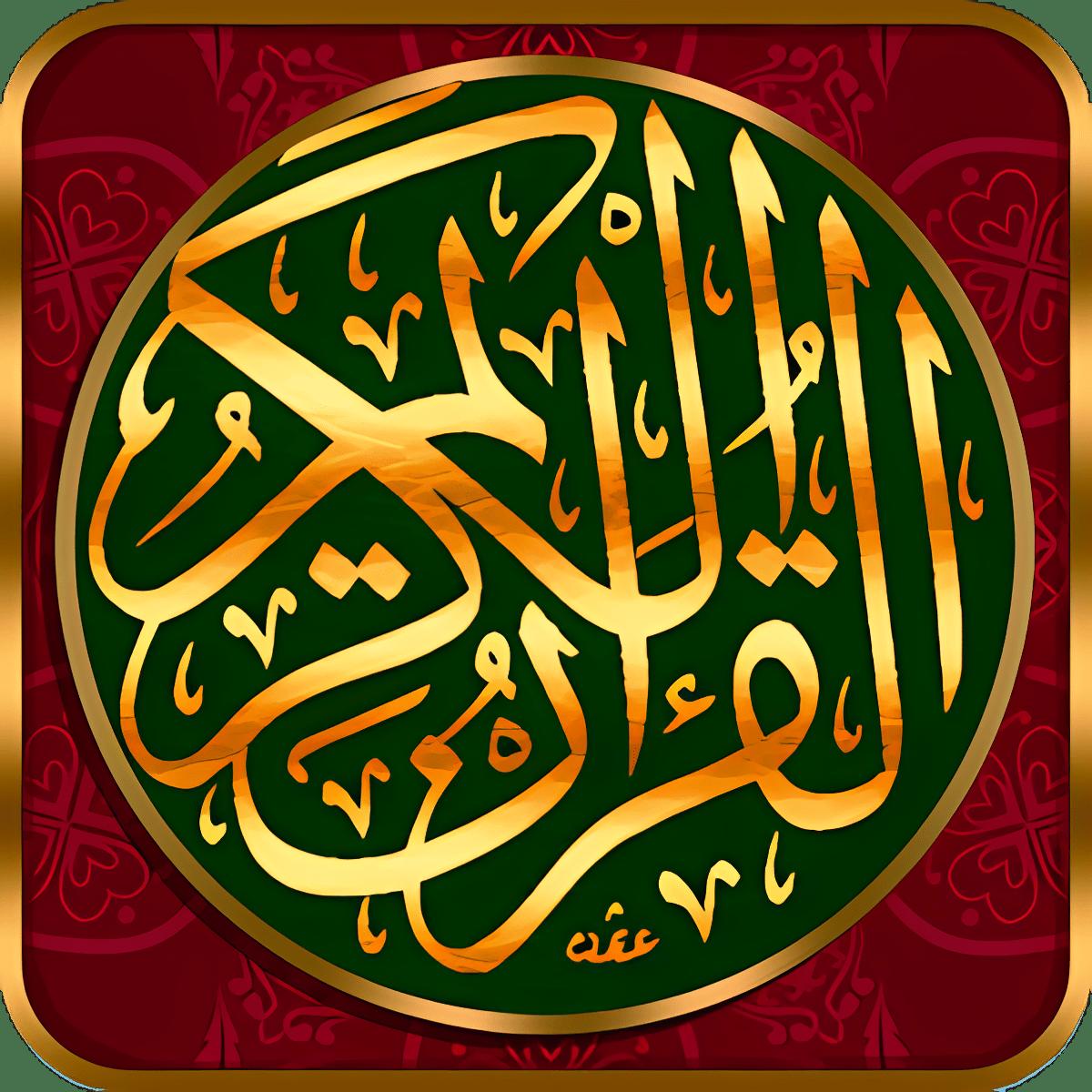 Quran Sahih